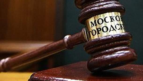 У Мосміськсуді поки не прокоментували заяву Кравченка