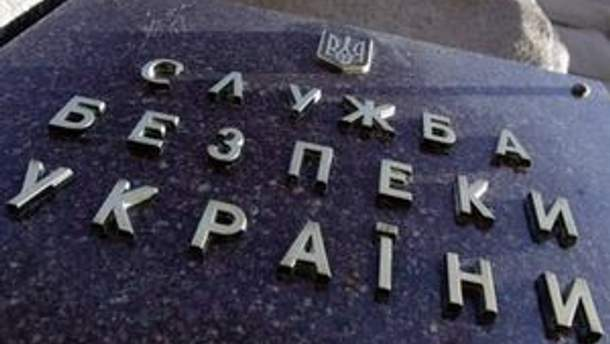 Служба безпеки Украни