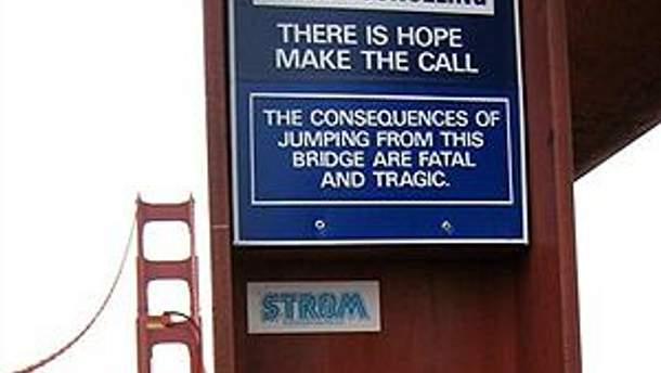 Мост популярен среди самоубийц