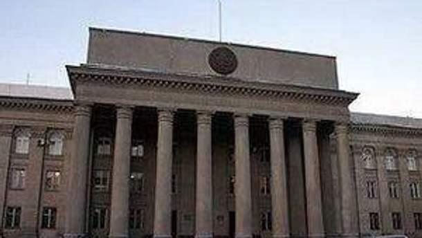 Здание парламента Киргизстана