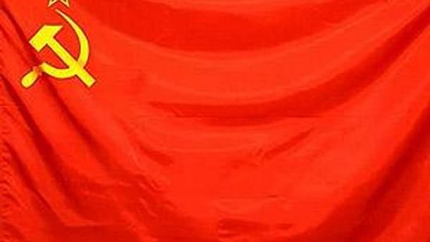 Во Львове запретили символику СССР