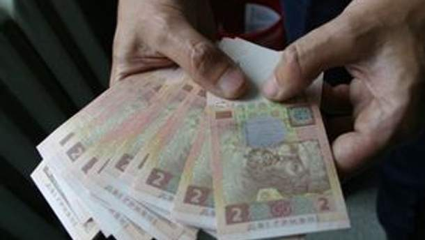 Материальная помощь размером 252 гривни