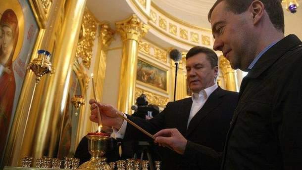 Дмитро Медведєв і Віктор Янукович