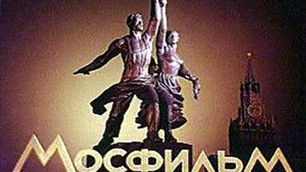 """""""Мосфильм"""" будет показывать фильмы на YouTube"""