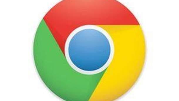 Новый логотип браузера Chrome