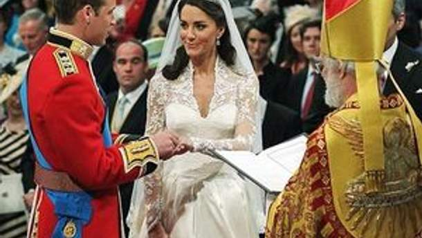 Принц Вільям і Кетрін Міддлтон