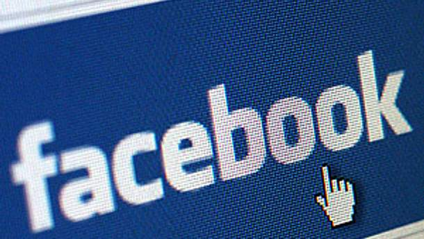 Facebook освоює нові ринки