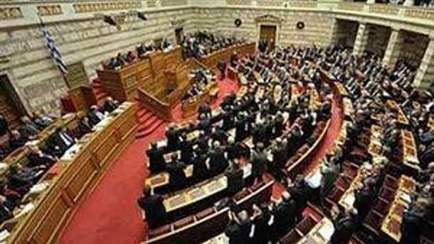 Парламен Греції