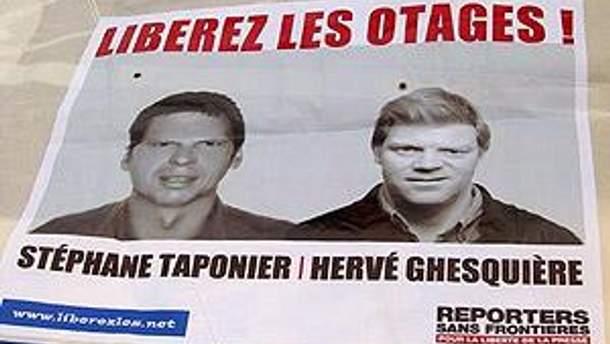 Эрве Гескьер и Стефан Тапонье