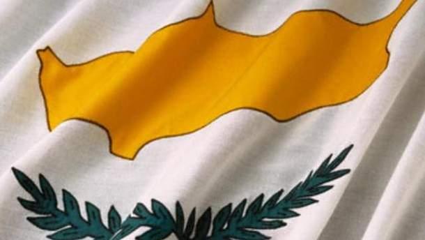 Кипр может просить финансовой помощи ЕС