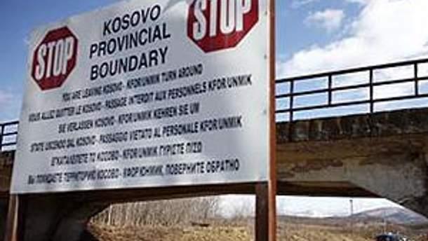 Представители международного сообщества не должны занимать чью-либо сторону, считают сербы
