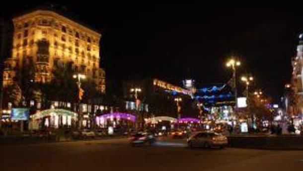 Київський Хрещатик