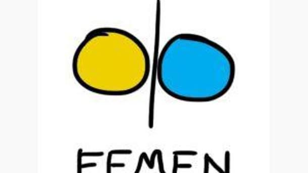 FEMEN готовий взяти Тимошенко на поруки