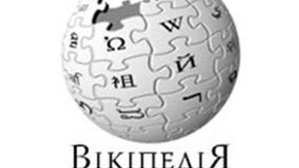 Українська Вікіпедія посіла 14-те місце у світі