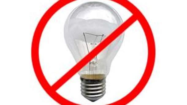 У Європі поступово забороняють лампочки