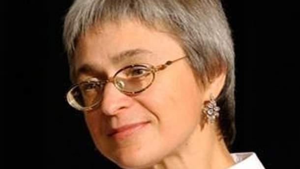 Ганна Політковська