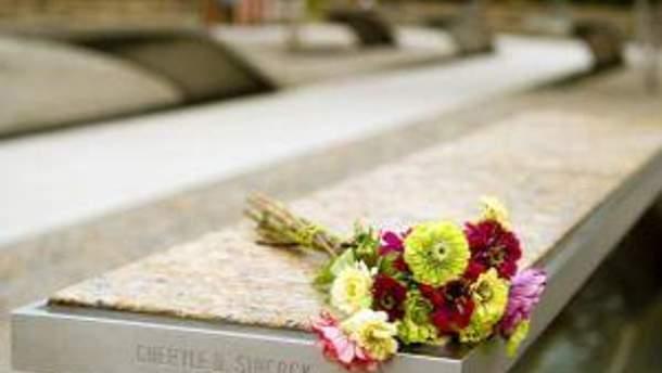 Мемориал возле Пентагона