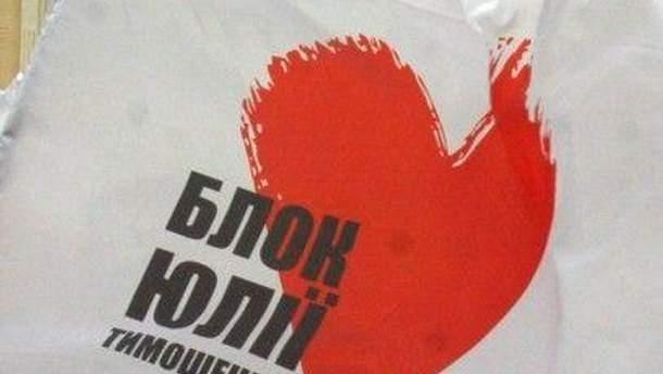 БЮТ не підтримає амністію Тимошенко