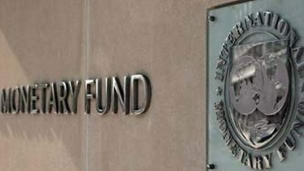 Міжнародний валютний фонд вимагає підняти ціну за газ для населення