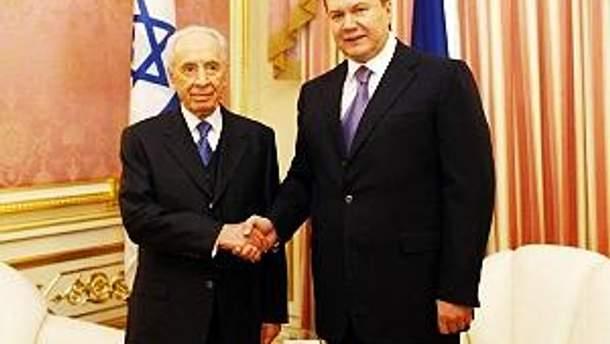 Шимон Перес и Виктор Янукович