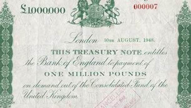 1 мільйон фунтів стерлінгів