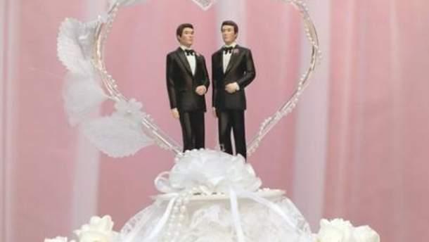 Консервативная Великобритания подумывает над однополыми браками