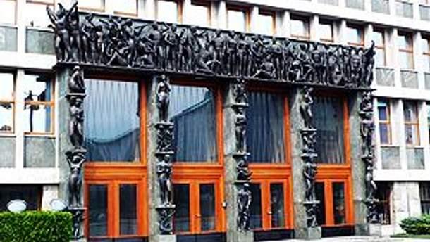 Будівля парламенту Словенії