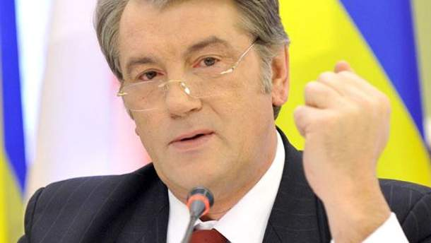 Виктор Ющенко опасается тесных отношений Украины с Россией