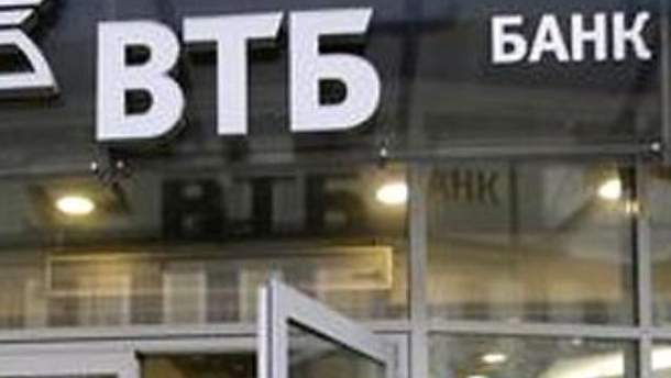 VTB Capital PLC продав частину акцій JKX Oil & Gas