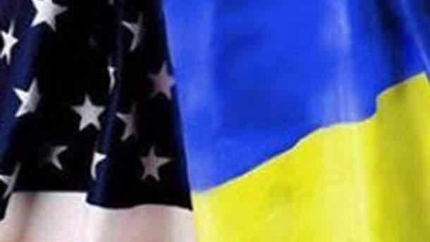 Українці в США не згодні з вироком