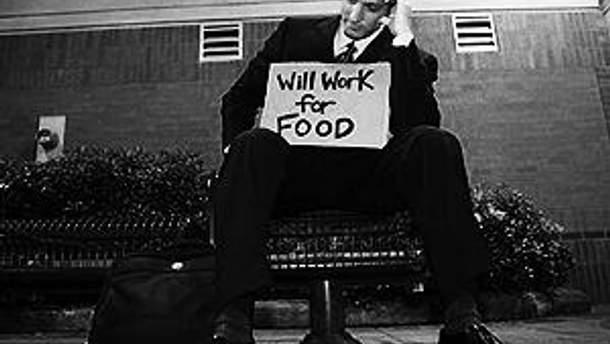 У Британії максимальний за 17 років рівень безробіття