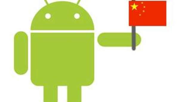Android Market відновив роботу у Китаї