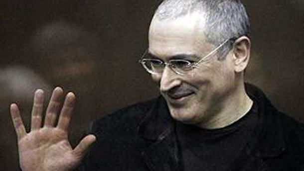 Михаил Ходорковский курирует научную работу