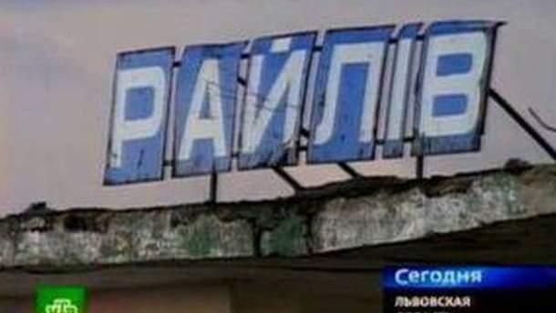 В России возмущены изменением названия улицы