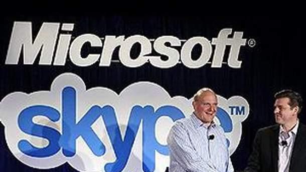 Skype став частиною Microsoft