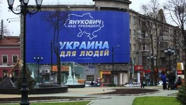 В Україні зменшується кількість тих, які вважають, що країна рухається у правильному напрямку