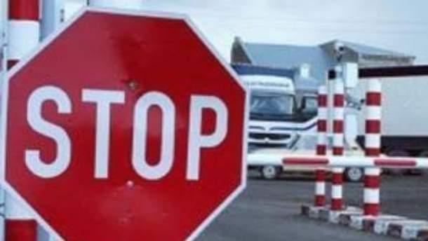 На російсько-українському кордоні з'являться нові пункти пропуску
