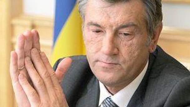 Третий Президент Виктор Ющенко