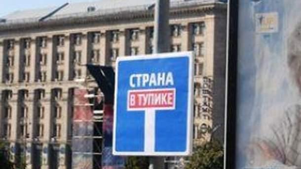 Такие знаки разбросаны по всему Киеву