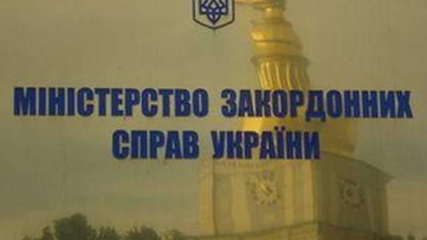 МЗС сподівається на продовження традиційно дружніх відносин між Україною та Лівією