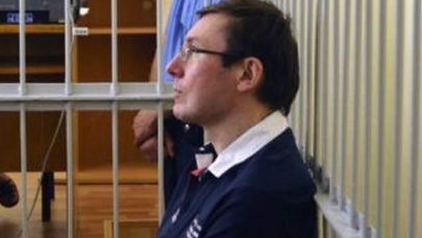 В деле Луценко не состоялось второе заседание подряд