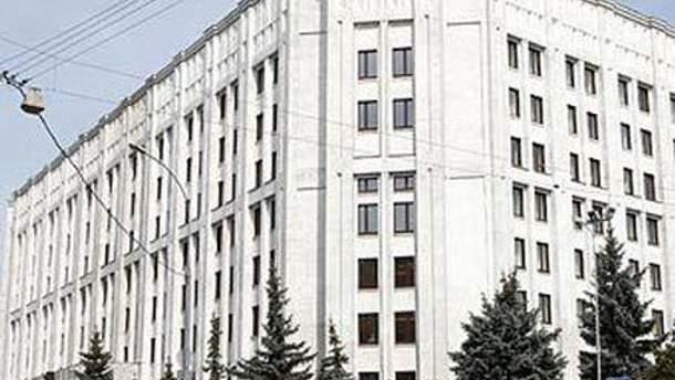 Міністерство оборони Росії