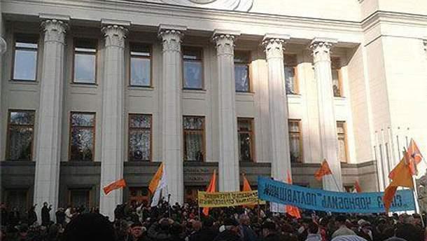 Чорнобильці під стінами верховної Ради
