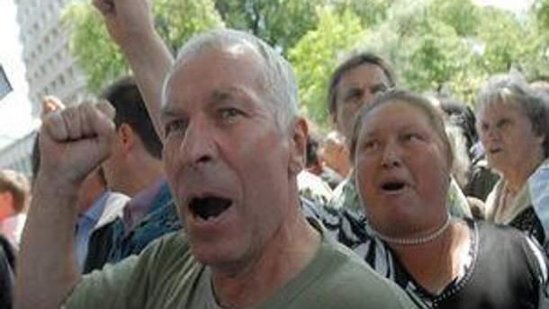 Квитки до Києва купують за свої гроші