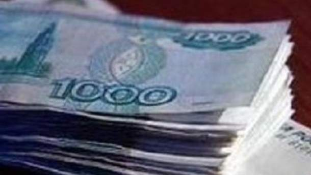 Розраховуватися за газ Україна буде в рублях