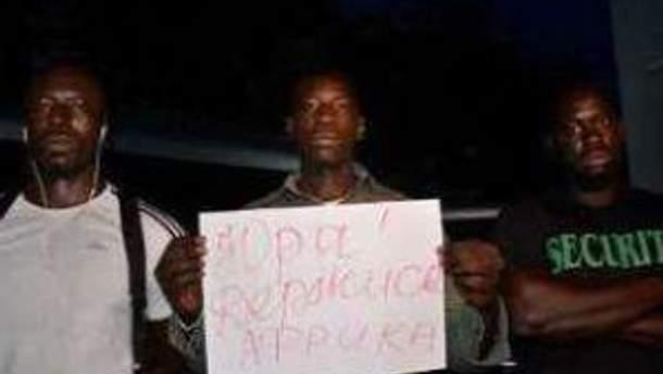 Прихильники у Сенегалі