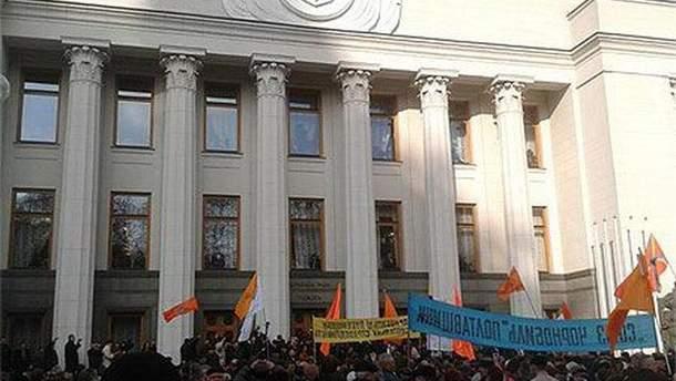 Завтра має відбутись мітинг біля Верховної Ради