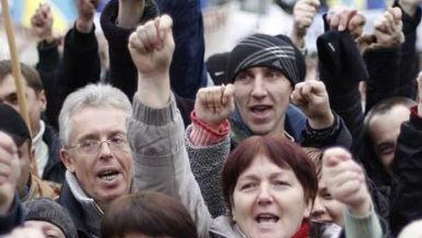 3 ноября протесты пройдут не только у Верховной Рады, но и за рубежом