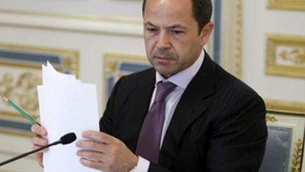 Сергій Тігіпко поїхав у МВФ викласти позицію українського уряду