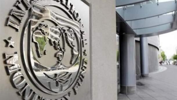 МВФ требует повысить коммунальные тарифы